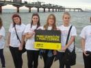 Obóz szkoleniowy Amnesty International